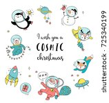 merry christmas   cosmic xmas ... | Shutterstock .eps vector #725340199