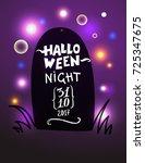halloween poster. vector... | Shutterstock .eps vector #725347675