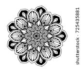 mandalas for coloring book.... | Shutterstock .eps vector #725435881