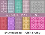 set of 10 colorful geometric... | Shutterstock .eps vector #725457259