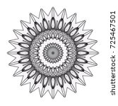 mandala spiritual symbol... | Shutterstock .eps vector #725467501