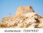 daya or dhayah fort in al rams  ... | Shutterstock . vector #725479537