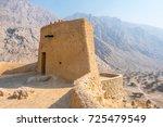 daya or dhayah fort in al rams  ... | Shutterstock . vector #725479549