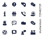 set of 16 maintenance icons set.... | Shutterstock .eps vector #725482729