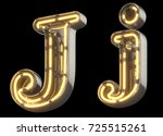 yellow neon sign chrome font.... | Shutterstock . vector #725515261