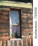 window on rialto bridge  venice | Shutterstock . vector #725550