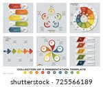 collection of 6 design colorful ... | Shutterstock .eps vector #725566189
