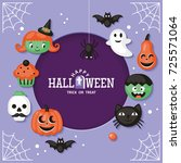 halloween holiday banner design ... | Shutterstock .eps vector #725571064