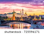 moscow kremlin and river in... | Shutterstock . vector #725596171
