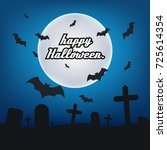 halloween trick or treat card... | Shutterstock .eps vector #725614354