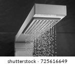 shower head   Shutterstock . vector #725616649