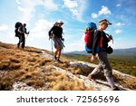 Hikers - stock photo