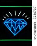 illuminated sparkling diamond... | Shutterstock . vector #7256737