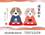 a year of the dog new year s... | Shutterstock .eps vector #725712229