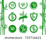 bamboo labels and elements set. ... | Shutterstock .eps vector #725716621