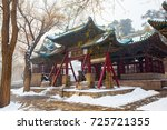 Small photo of The Duiyue archway in the Jinci Memorial Temple of Taiyuan, Shanxi, China. The Chinese texts in picture means to praise mothers for their great love and repay it.