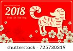 2018 chinese new year paper... | Shutterstock .eps vector #725730319