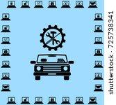 autoservice vector icon | Shutterstock .eps vector #725738341