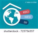 world habitat day | Shutterstock .eps vector #725756557