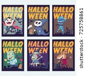 halloween holidays invitation... | Shutterstock .eps vector #725758861