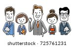 business  team | Shutterstock .eps vector #725761231