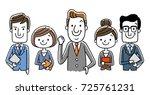 business  team | Shutterstock .eps vector #725761231