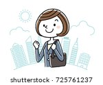 business woman  motivated   Shutterstock .eps vector #725761237