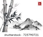 bamboo tree and mountains.... | Shutterstock . vector #725790721
