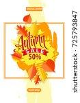 autumn sale poster. fall... | Shutterstock .eps vector #725793847