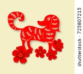 2018 chinese new year paper... | Shutterstock .eps vector #725807215