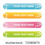 set of 4 colorful musical... | Shutterstock .eps vector #72580873