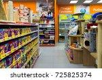 zelenograd  russia   september...   Shutterstock . vector #725825374