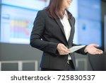 business girl present.... | Shutterstock . vector #725830537