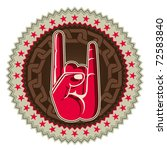 illustrated rock and roll hand... | Shutterstock .eps vector #72583840
