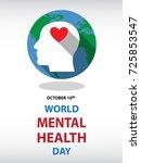 world mental health day | Shutterstock .eps vector #725853547