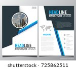 blue abstract flyer cover... | Shutterstock .eps vector #725862511
