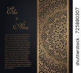 vector luxury wedding... | Shutterstock .eps vector #725880307
