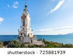 Travel To Crimea   View Of...