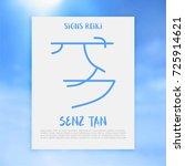 non traditional reiki symbols.... | Shutterstock .eps vector #725914621