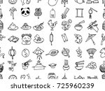 hand drawn seamless pattern... | Shutterstock .eps vector #725960239