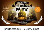 halloween house ghost party... | Shutterstock .eps vector #725971525