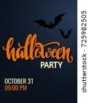 halloween party poster.... | Shutterstock .eps vector #725982505