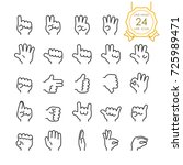 set of modern gesture one hand... | Shutterstock .eps vector #725989471