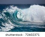ocean wave | Shutterstock . vector #72602371
