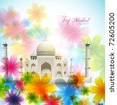 beautiful vector taj mahal on artistic flower background