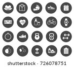 fitness icons | Shutterstock .eps vector #726078751