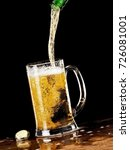 beer pouring in a mug | Shutterstock . vector #726081001