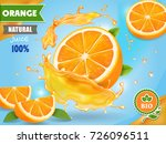 orange juice ad. realistic... | Shutterstock .eps vector #726096511