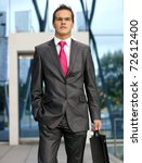 businessman | Shutterstock . vector #72612400