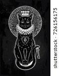 black cat silhouette portrait...   Shutterstock .eps vector #726156175